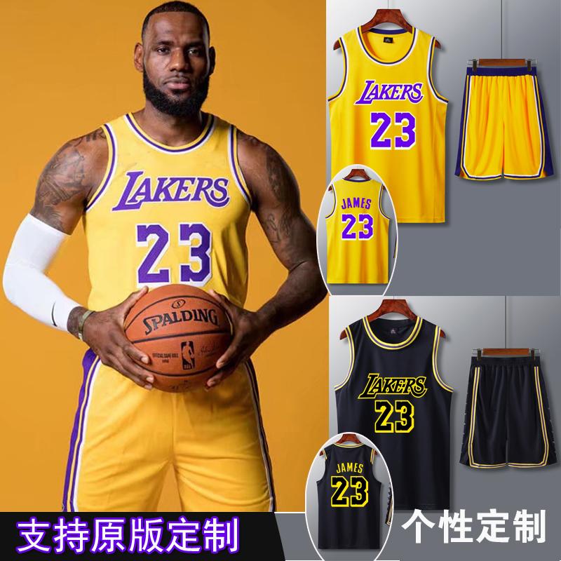 (用75元券)詹姆斯湖人球衣骑士詹姆斯23号球衣科比球衣24号篮球服套装男定制