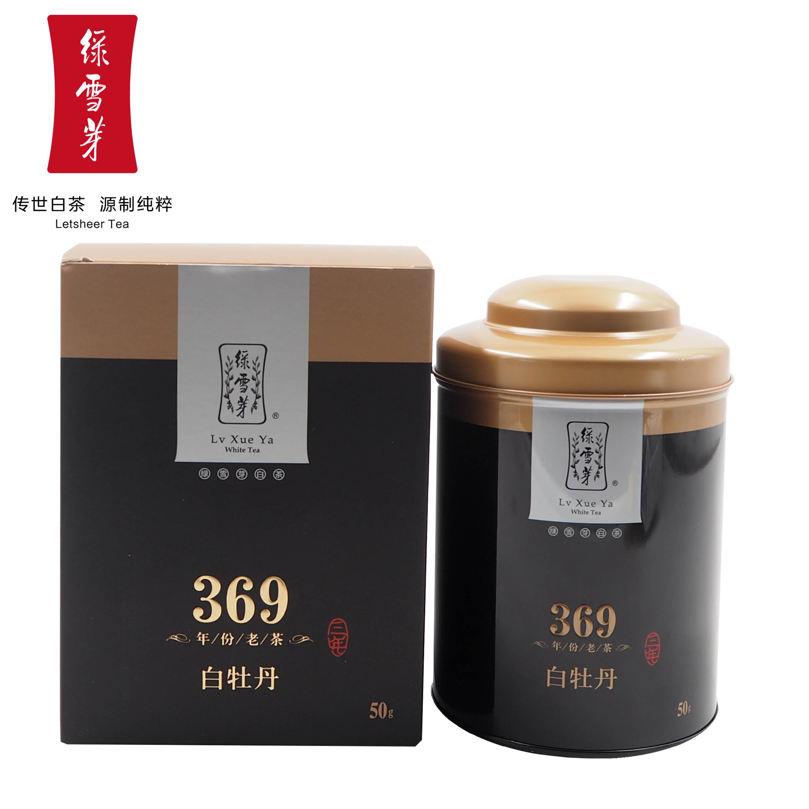 Чай Пай Му Тан Артикул 568648849205