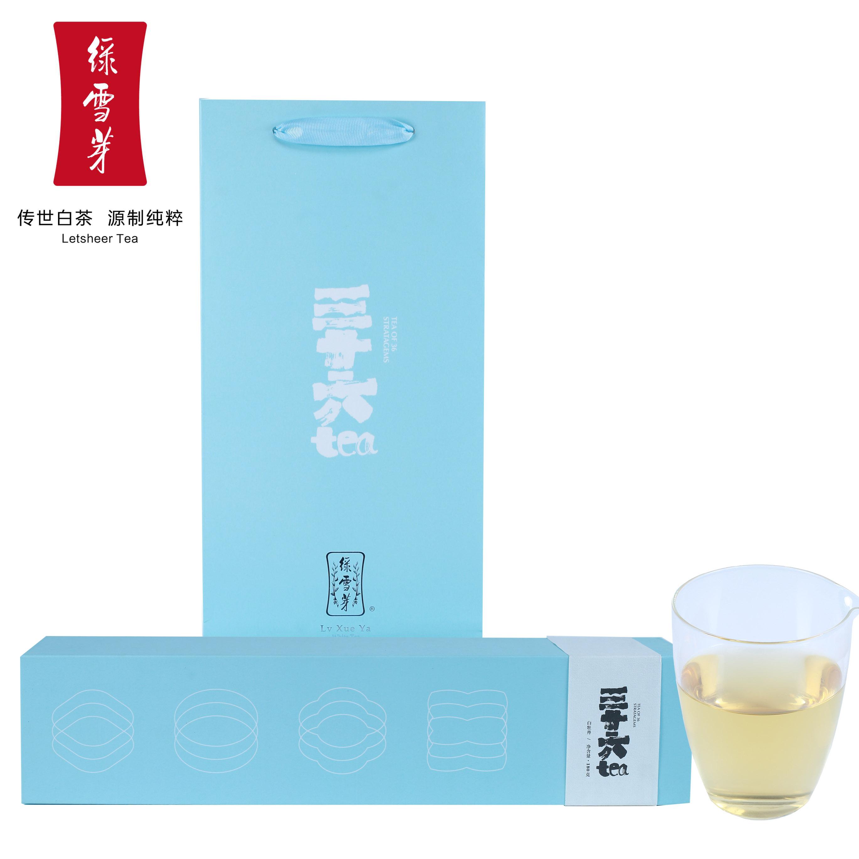 Чай Пай Му Тан Артикул 596927662070
