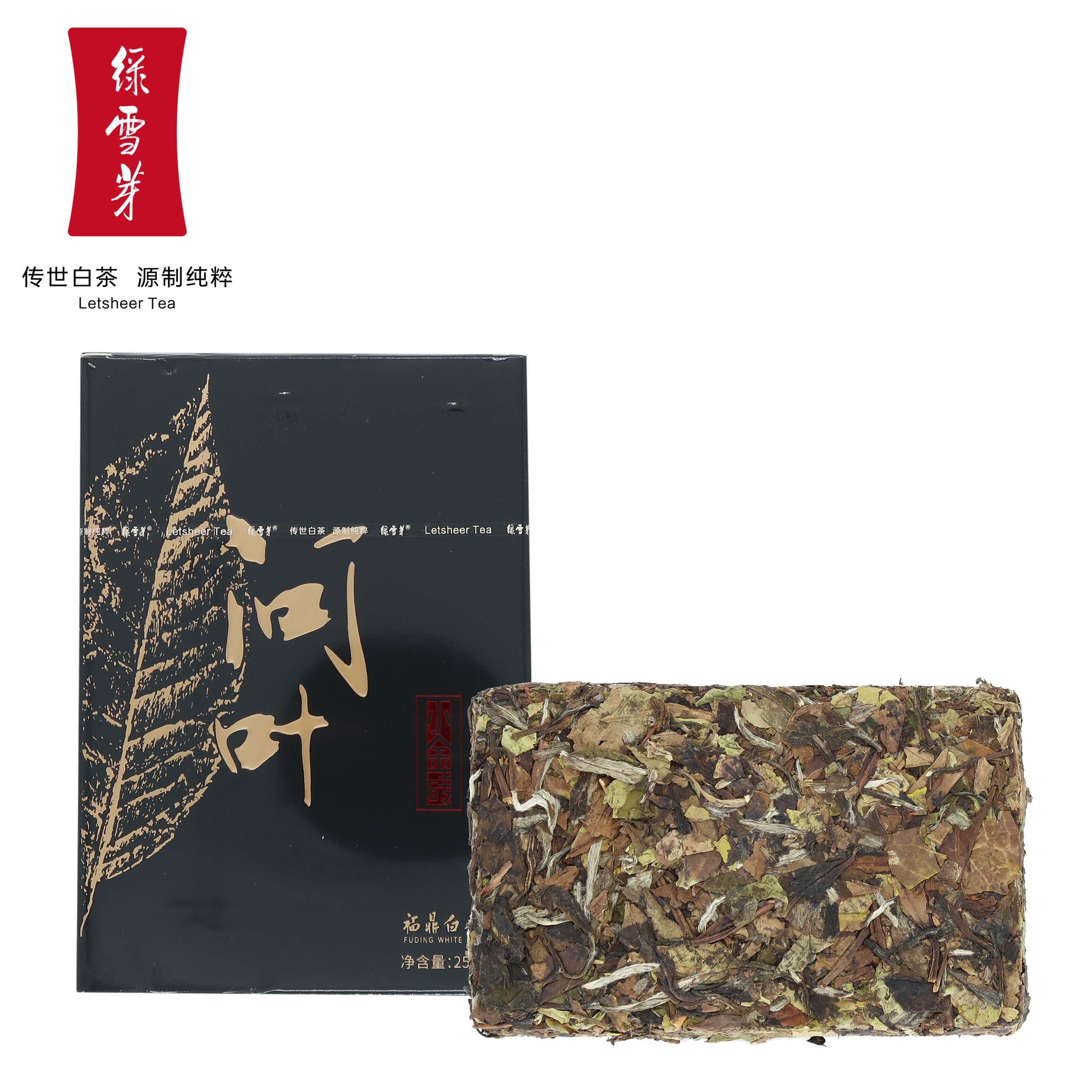 绿雪芽问叶福鼎白茶2017年高山白牡丹250g茶砖陈年白茶实惠装