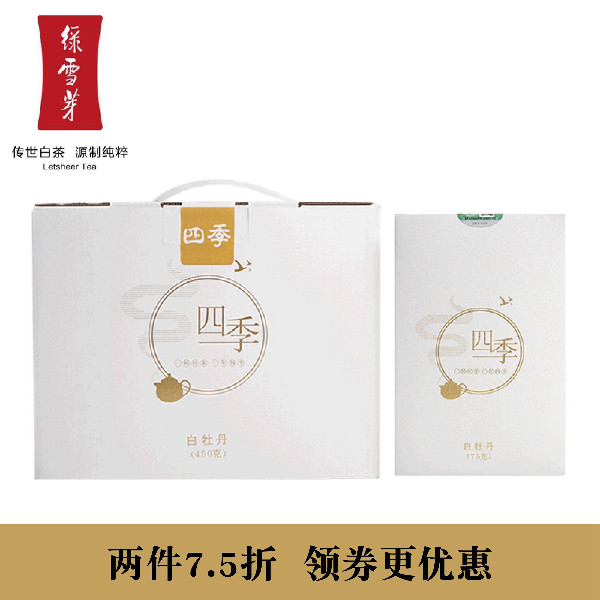 Чай Пай Му Тан Артикул 583802689880