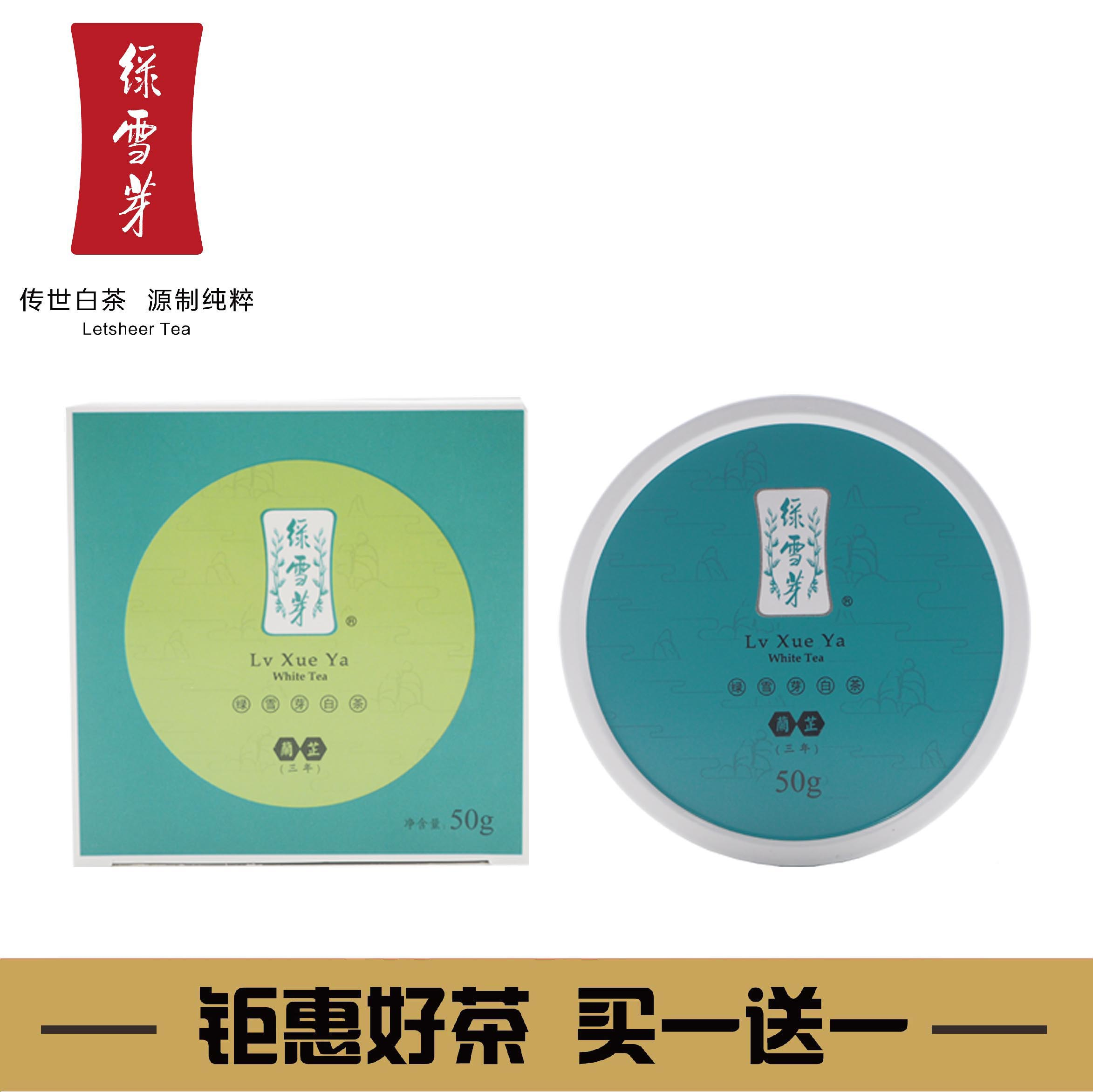 Чай Пай Му Тан Артикул 530437489233