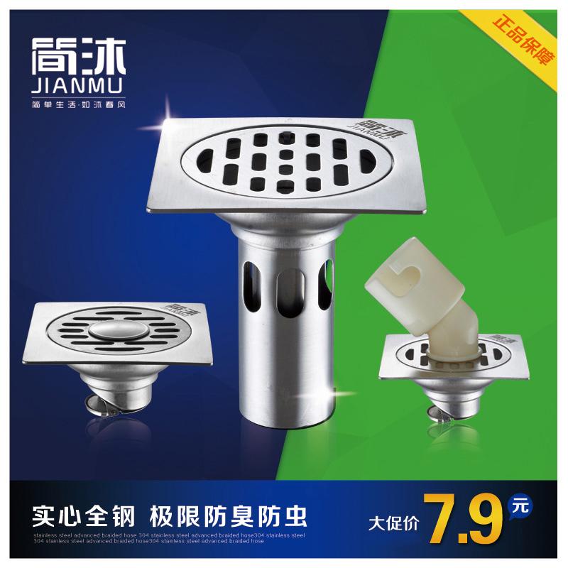 地漏不锈钢浴室洗衣机专用地漏防虫防臭地漏盖卫生间下水道地漏芯