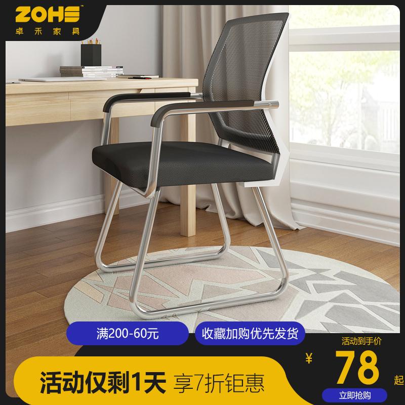 电脑椅靠背家用学生学习书桌椅子用后评测