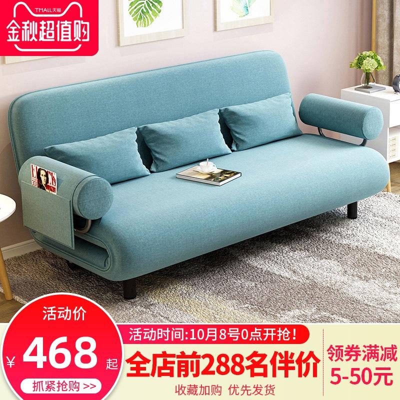 热销18件五折促销沙发床小户型客厅懒人简易小沙发