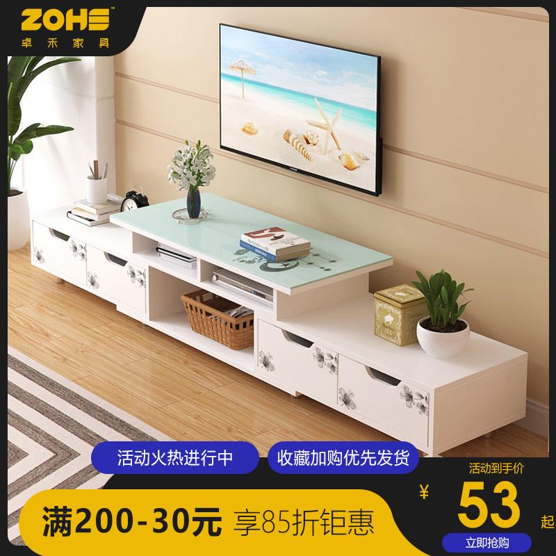 电视柜茶几组合北欧小户型客厅卧室简易小型简约现代电视机柜家用