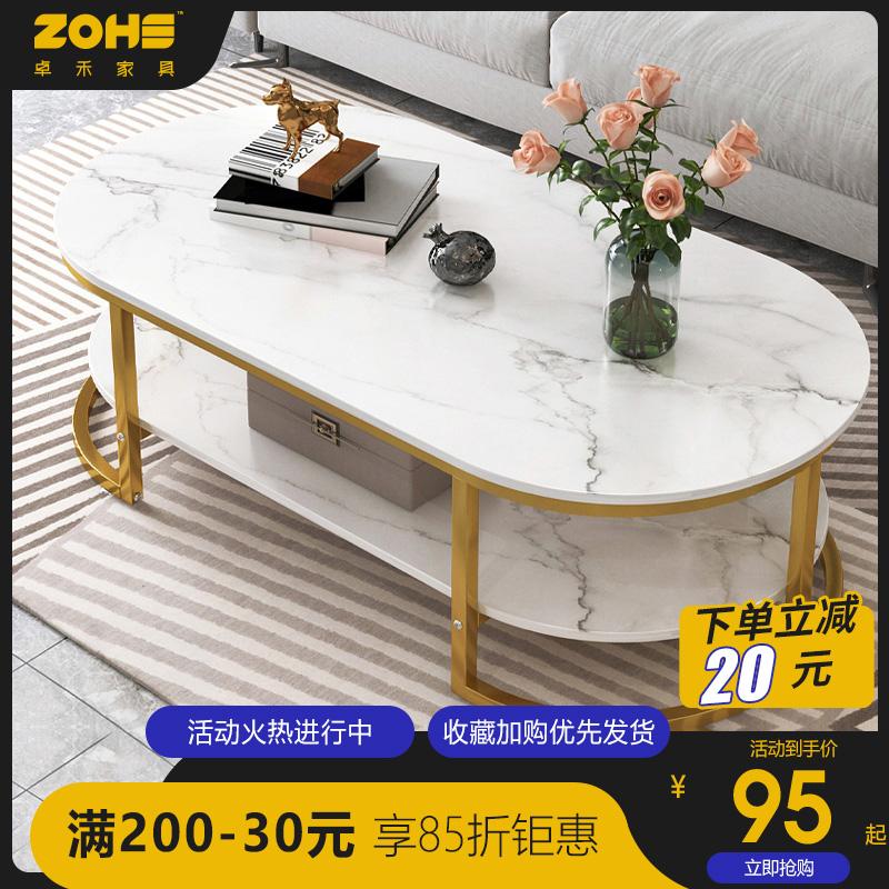 边几茶几家用轻奢现代客厅小户型沙发边柜创意北欧角几沙发小桌子