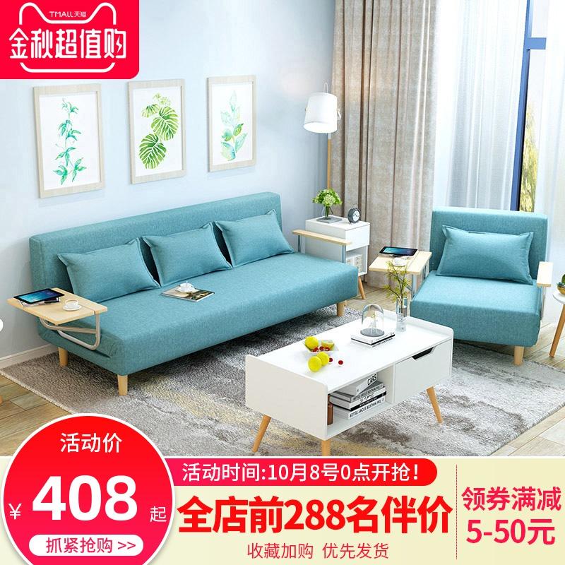 11月06日最新优惠沙发床小户型客厅懒人简易小沙发