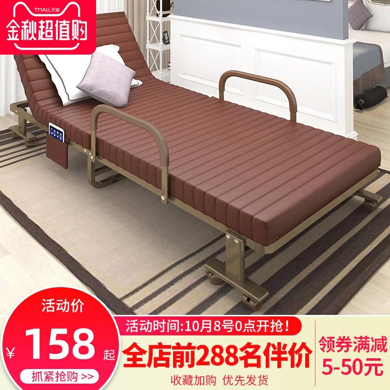 限9000张券午休折叠床单人床双人办公室午睡神器1.2米行军床陪护床简易躺椅