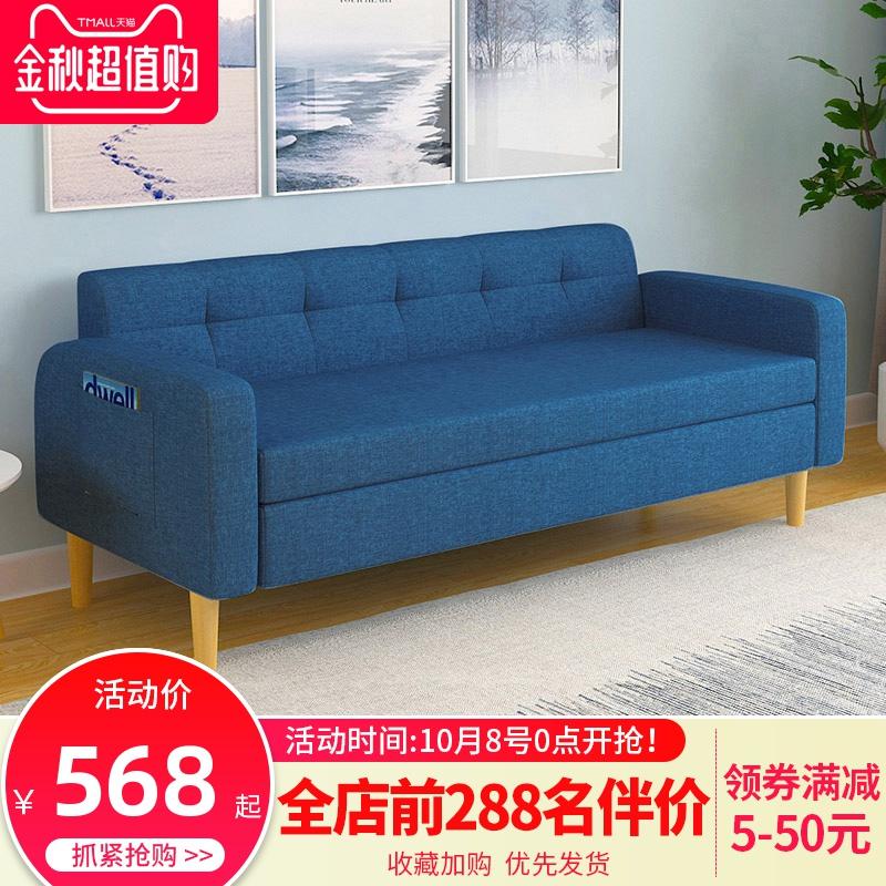 小户型客厅欧式套装双人布艺沙发(用20元券)
