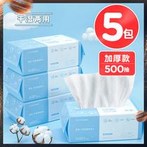 5包李佳洗脸巾一次姓加厚女纯棉柔巾洁面巾洗面擦脸专用抽纸式