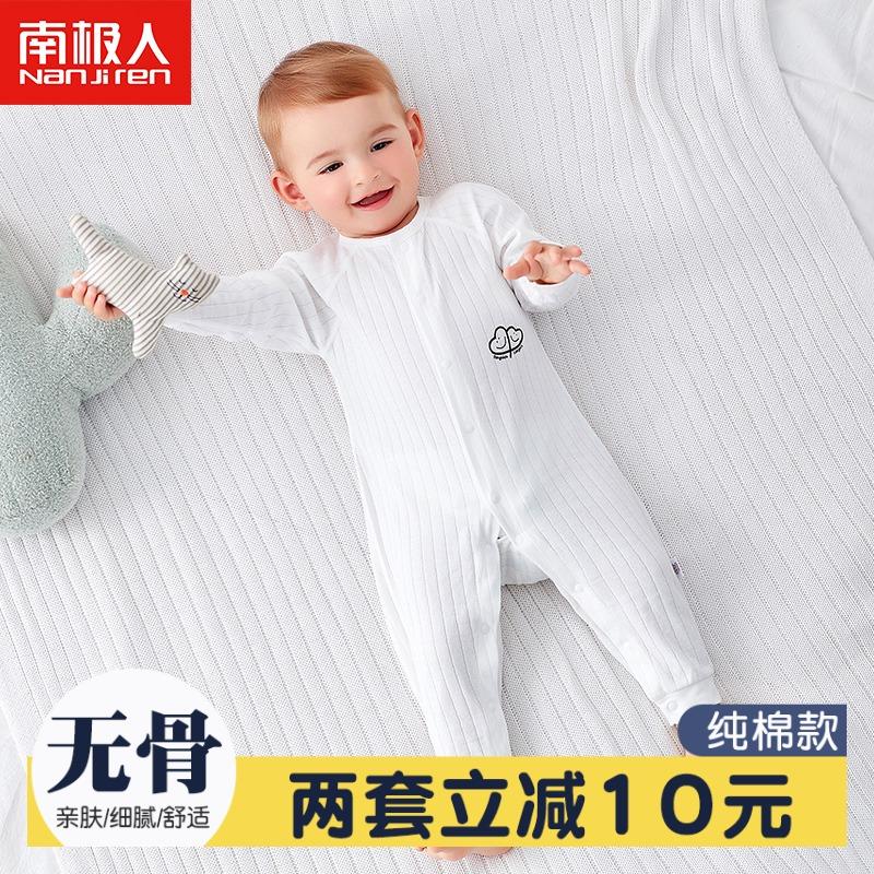 婴儿连体衣春秋纯棉长袖秋冬打底春季睡衣宝宝哈衣爬服新生儿衣服