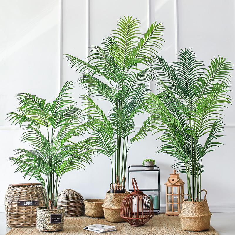 【七茉】莲心葵仿真绿植贵妃散尾葵树落地植物盆栽家居客厅装饰品