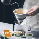 半辰 咖啡手冲架滴漏式 滤杯分享壶 家用手冲咖啡壶过滤器具套装