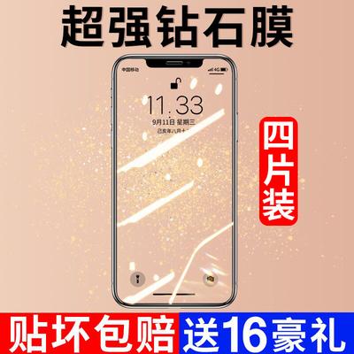 iPhoneX鋼化膜蘋果11全屏XR/XS/11ProMax覆蓋SE2/8/7/6S/6/8P/7P/6SP/6P手機11Pro膜XsMax/iPhone防plus摔X/S