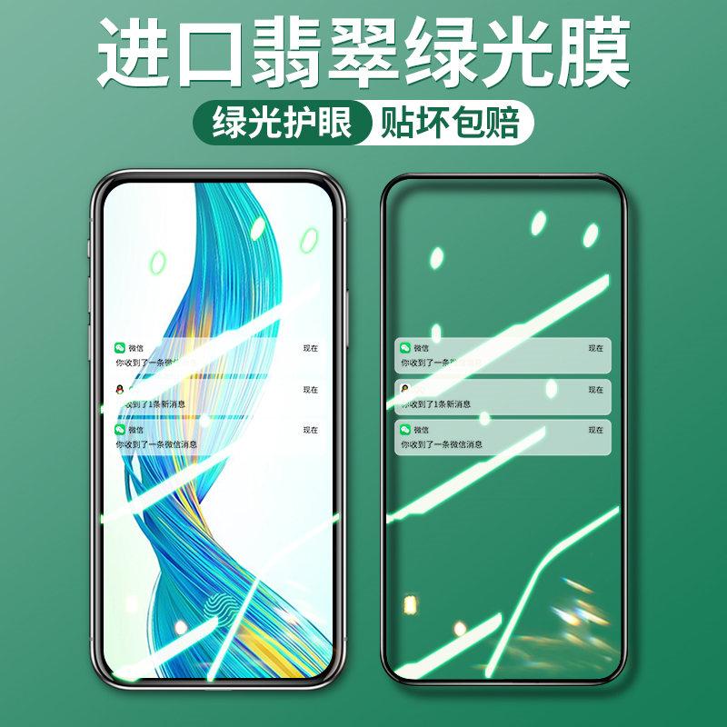 realmeX钢化膜realmeX2绿光膜realmeQ全屏覆盖OPPO真我X蓝光Q原装防指纹手机全包玻璃黑边全身屏保无白边贴膜