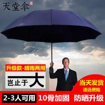 焦下官網雨傘五折超輕小膠囊遮陽太陽傘防曬紫外線女折疊晴雨蕉灤