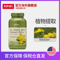 Травяная капсула GNC Grace St. John Herbal Essence Natural Stress облегчает депрессию 300MG * 200