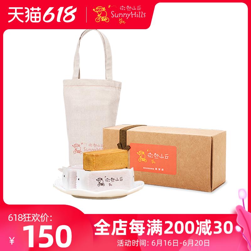 台湾进口微热山丘凤梨酥50g*10颗台湾进口网红零食伴手礼