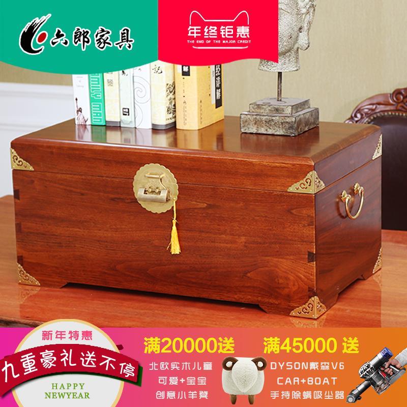 Шесть мужчина все деревянные камфара деревянный сын слово живопись коробка коробка для хранения брак жениться сопровождать жениться жениться макияж заказать размер