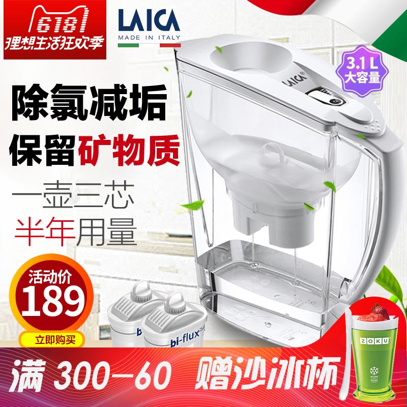 Laica莱卡 JA06H 前置过滤器怎么样,质量如何,好用