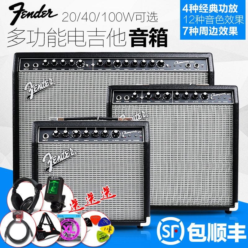 芬达吉他音箱Fender电吉他音箱Champion冠军20带效果器吉他音响