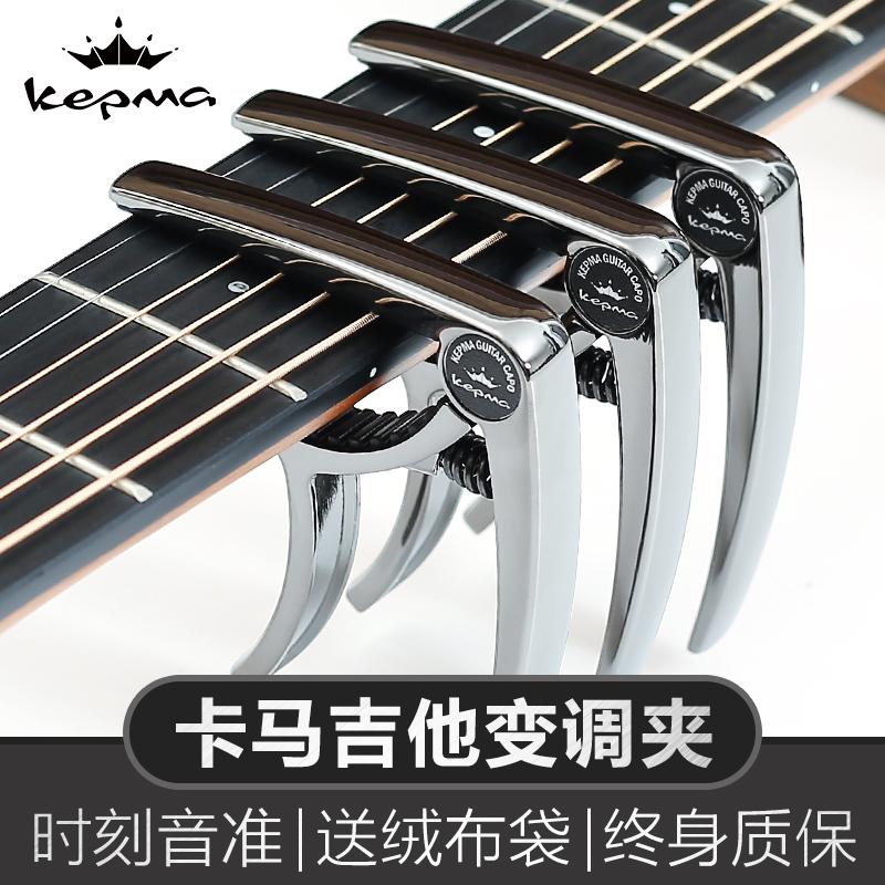 Аксессуары для гитар Артикул 588289299905