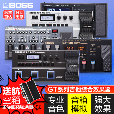Roland Boss Electric Guitar Bass Comprehensive Effects GT-1B/100/ME-80 Professional Stage Loop Loop