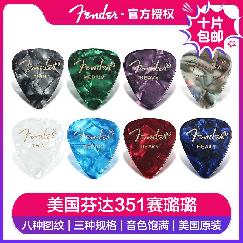 Аксессуары для гитар Артикул 602351041876