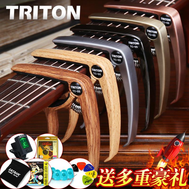 Аксессуары для гитар Артикул 550992594954
