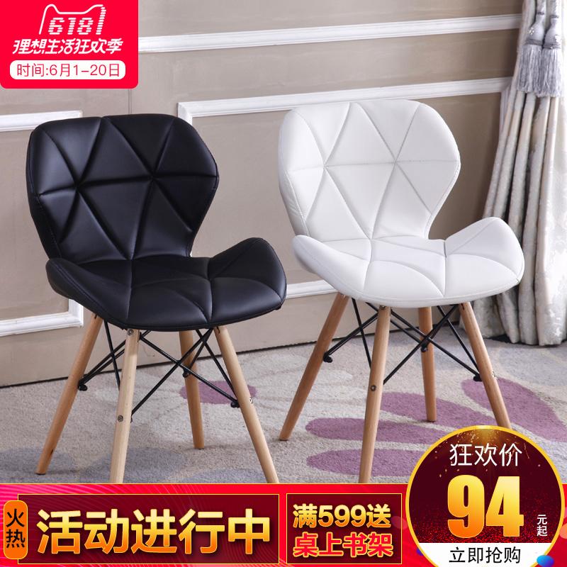 耐家电脑椅好用吗,质量靠谱吗