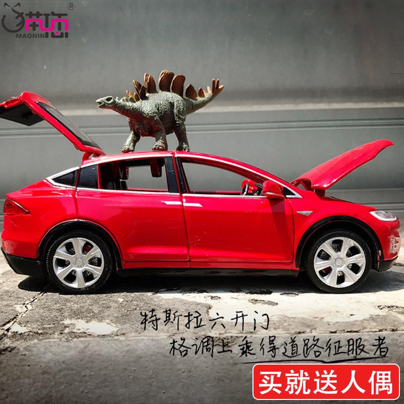 鸥翼门合金儿童玩具车模型回力小汽车玩具男孩仿真小轿车玩具声光