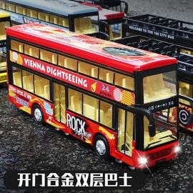 儿童公交车玩具大号开门男孩双层巴士玩具车公共汽车模型仿真合金图片