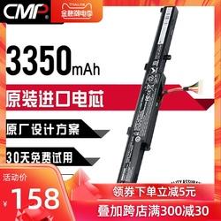 CMP 华硕A450J X450 X450E X450J X450JN R409J D451V笔记本电池