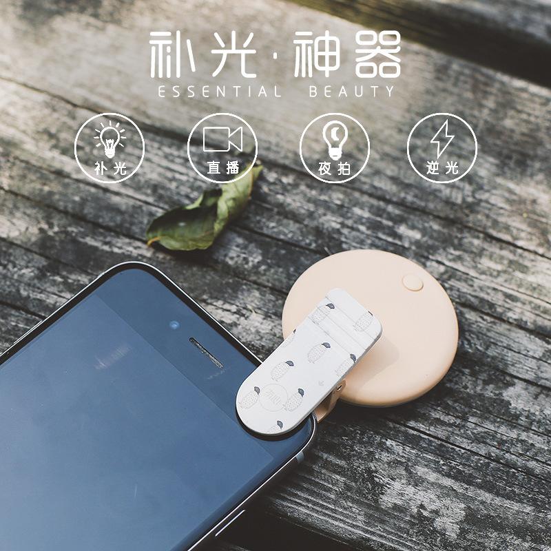 手机镜头广角鱼眼微距iPhone直播补光灯摄像头苹果通用单反拍照附加镜8X抖音神器高清摄影专业美颜瘦脸