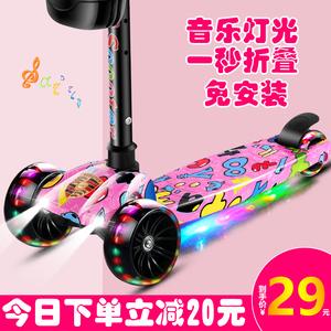 儿童滑板车1-2-3-5-6-12岁小孩单脚10四宽轮滑滑车男女宝宝溜溜车