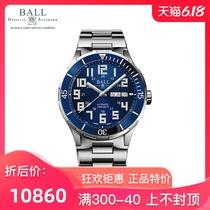 蓝色盘面40mmBES5DM3030B星棱极速勇士系列BALL波尔表