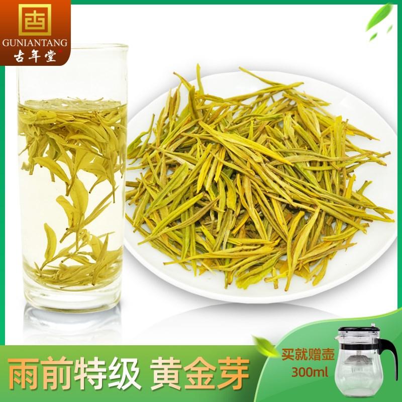 Белый чай Анжи Артикул 574689413612