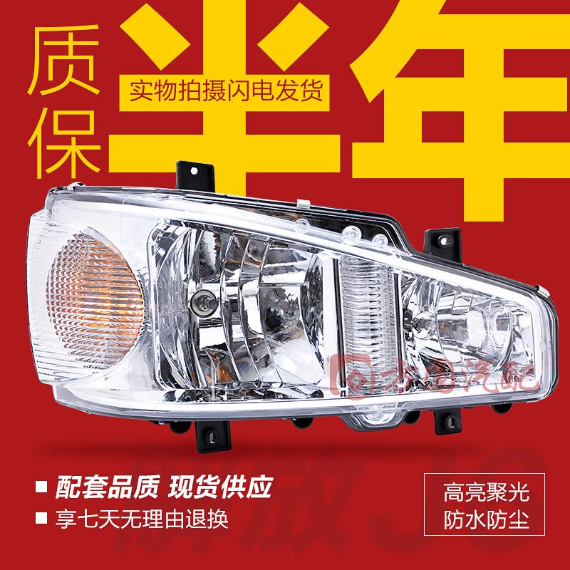 一汽解放j6大灯总成j6p前大灯原厂原装货车led超亮改装配件正品
