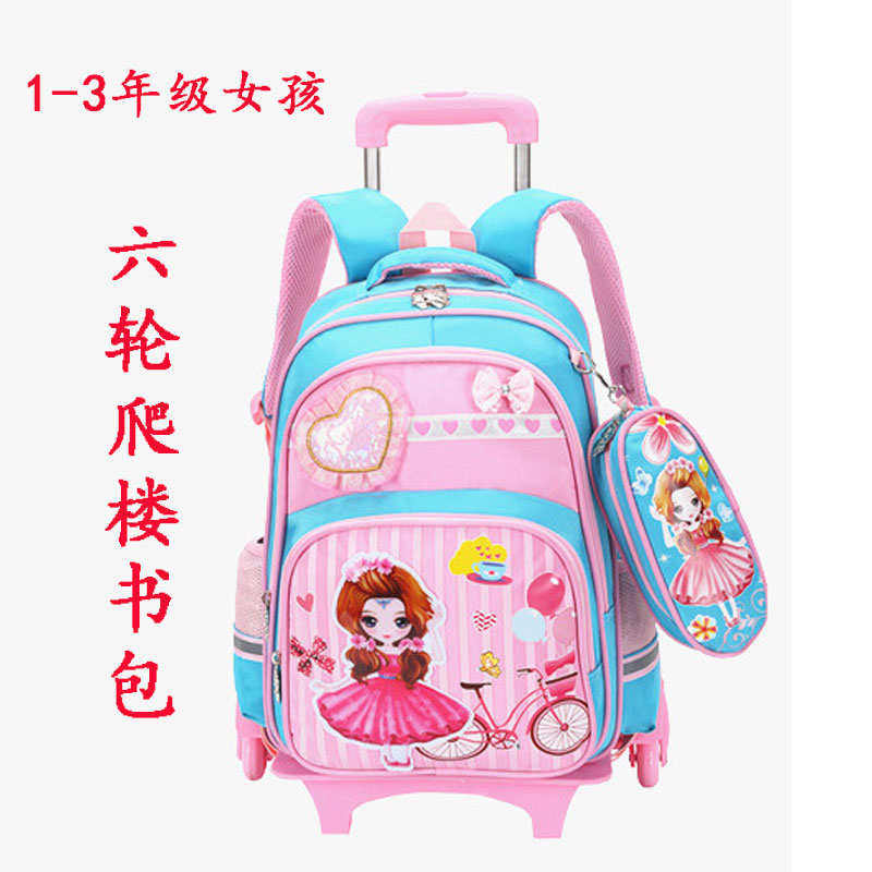 Childrens and girls six wheel pull rod schoolbag with pencil bag detachable climbing stairs