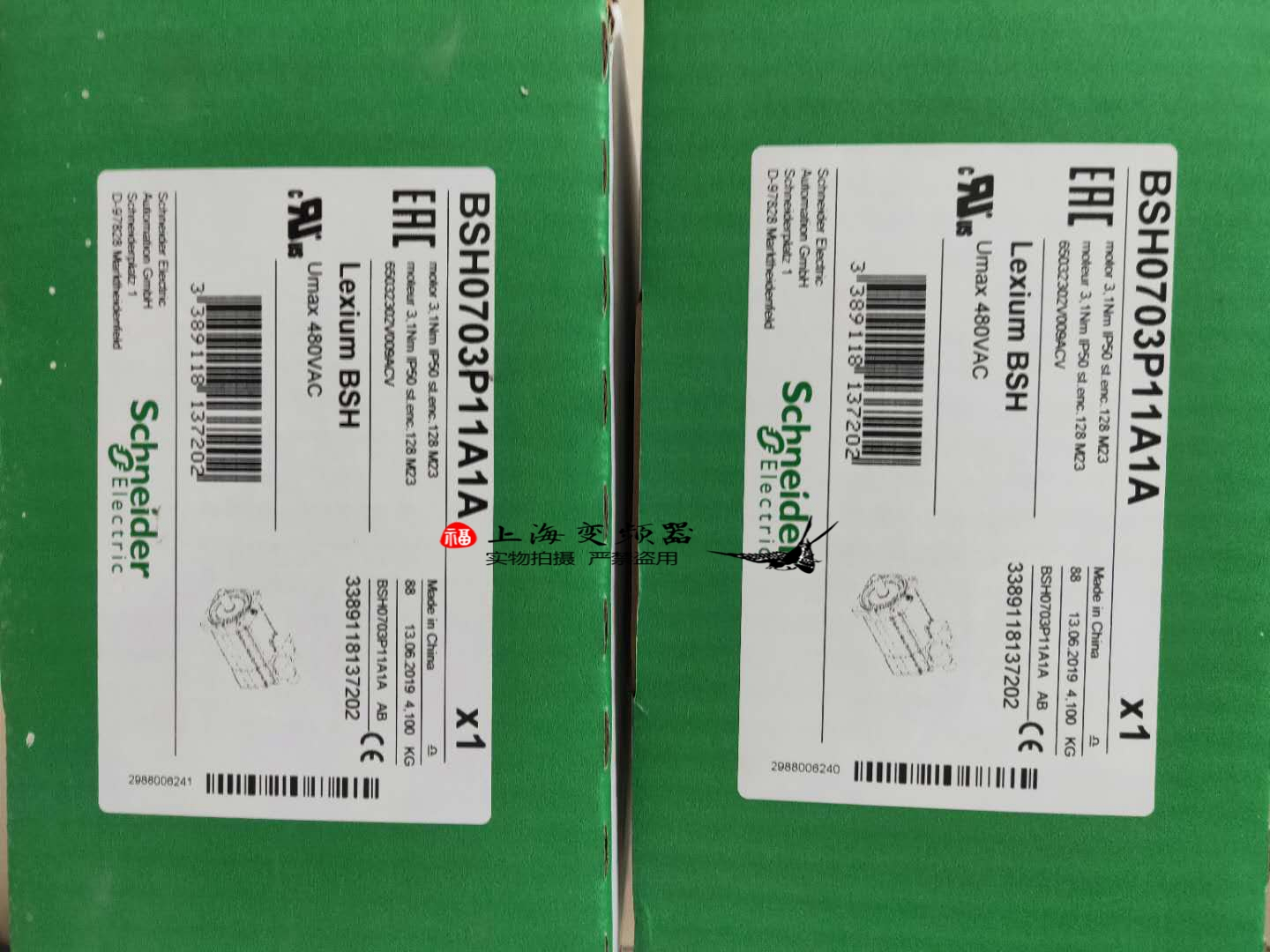 Schneider lxm32 servo motor bmh0701p011a2a brand new genuine quality guarantee one year special price channel