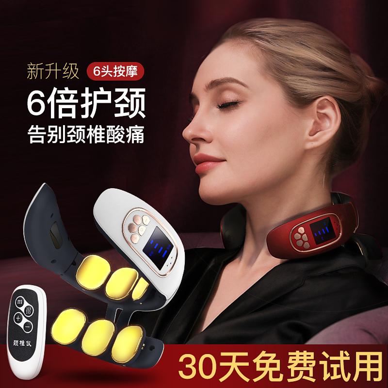 颈椎按摩器家用电动智能护颈仪脖子按摩神器脉冲里疗肩颈部按摩仪