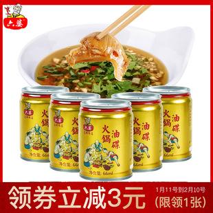 调味厨房调料 66mlX5瓶火锅串串锅底料 六婆火锅油碟罐装 香油蘸料