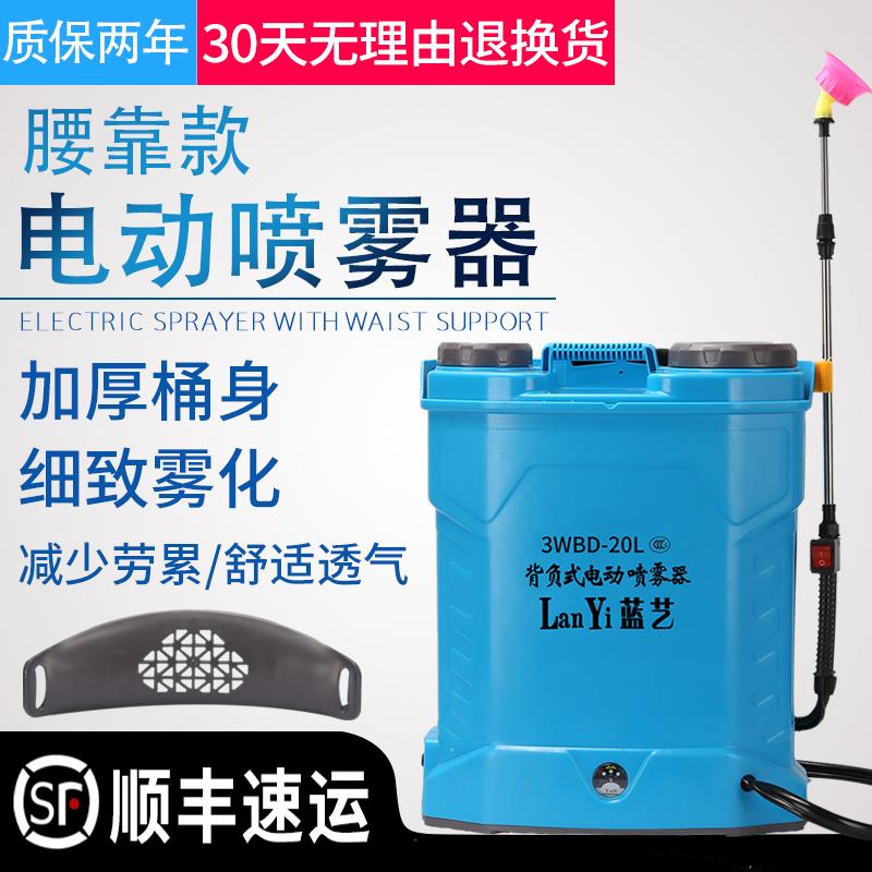 智能充電打藥機背負式高壓農藥電噴壺多功能電動噴霧器農用鋰電池
