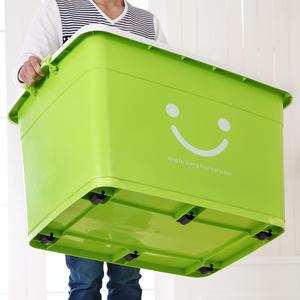 加厚特大号塑料衣服收纳箱家用整理箱清仓大号学生宿舍储物盒箱子