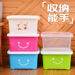 特大号塑料收纳箱装衣服透明玩具整理箱有盖收纳盒储物箱子三件套