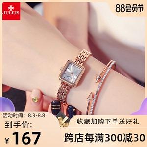 julius聚利时女士正品韩版手表复古学生简约气质钢链带防水方形表