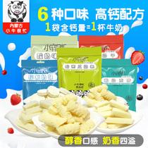支儿童奶酪棒干酪奶酪营养高钙宝宝零食5袋100g妙可蓝多奶酪棒