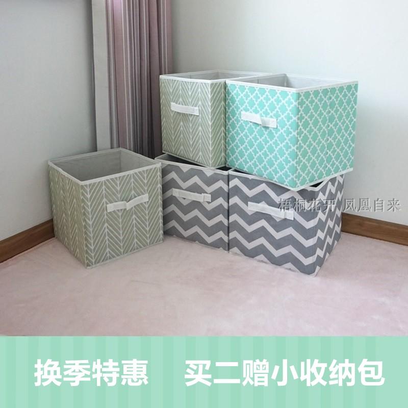 Контейнеры для хранения / Коробки для хранения Артикул 596297827617