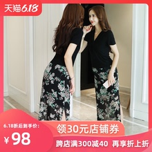 Net red suit women's summer 2020 new Korean style split package hip skirt with small fragrance and fashion two piece set